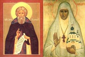 Обретение мощей преподобного Сергия Радонежского и память преподобномучениц Елизаветы и Варвары