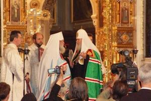 17 мая — годовщина воссоединения Русской Православной Церкви