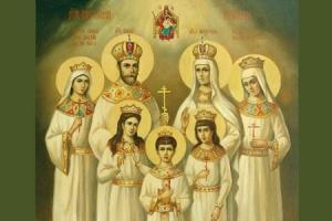 Послание Святейшего Патриарха Алексия в связи с 90-летием убиения святых Царственных страстотерпцев