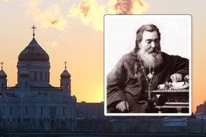 В храме Христа Спасителя пройдет вечер памяти орловца-протоиерея Валентина Амфитеатрова
