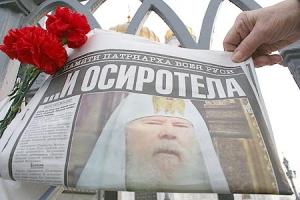 В храме Христа Спасителя проходит прощание с Патриархом Алексием II. Фоторепортаж