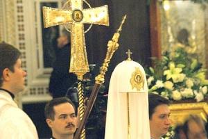Обращение Священного Синода Русской Православной Церкви к епископату, клирикам, монашествующим и мирянам
