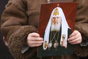 В сороковой день кончины Святейшего Патриарха Алексия II в храмах РПЦ возносятся сугубые молитвы о его упокоении