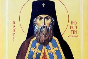 Достойный сын земли Орловской — святитель Иннокентий  (Борисов)