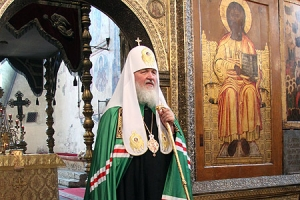Святейший Патриарх Кирилл: Мы делали и делаем только то, что велит нам Бог