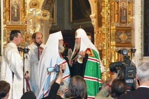 Послание Святейшего Патриарха по случаю пятилетия подписания Акта о каноническом общении между Московским Патриархатом и РПЦЗ