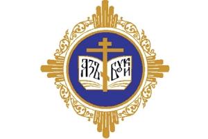 16 января в Орле откроются III областные Рождественские образовательные чтения
