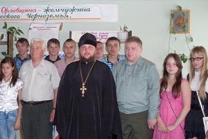 Благочинный Троснянско-Кромского округа встретился с молодежью