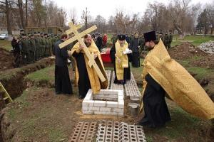 Освящение закладного камня в основание строительства воинского храма во имя Великомученика Георгия Победоносца. Фоторепортаж