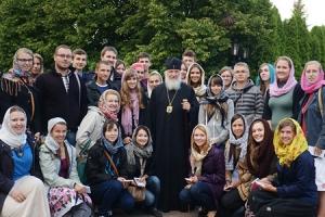 Патриаршее поздравление по случаю празднования Дня православной молодёжи