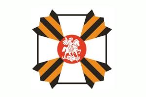 12-й Международный фестиваль православной молодежи «Святой Георгий» пройдет в Орле 3-6 мая