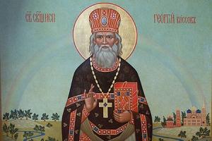 В Болхове пройдут торжества в честь священноисповедника Георгия Коссова