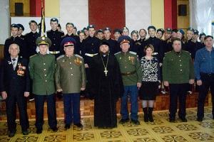 Благочинный Троснянско-Кромского округа напутствовал юных казачьих кадетов