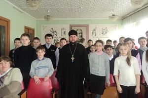 Кромской священник рассказал молодежи о православном книжном наследии
