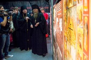 В Орле начала работу передвижная выставка «Соловки. Голгофа и воскресение»