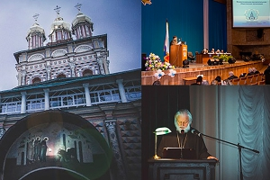 График проведения конференции «Православный ученый в современном мире»