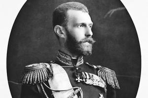 День памяти Великого Князя Сергея Александровича