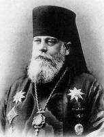 Память священномученика митрополита Серафима (Чичагова)