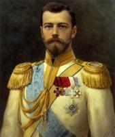 День рождения Царя Николая Второго