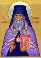 Двести лет со дня рождения  нашего земляка Святителя Феофана, затворника Вышенского