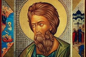 Память святого апостола Андрея Первозванного