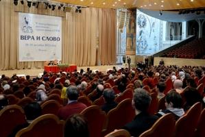 Завершил работу V фестиваль православных СМИ «Вера и слово»