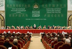Предстоятель Русской Церкви возглавил церемонию открытия XVIII Всемирного русского народного собора