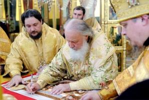 Святейший Патриарх Кирилл завершил свой визит в соседнюю Брянскую область