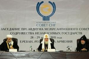 Заседание Президиума Межрелигиозного совета СНГ