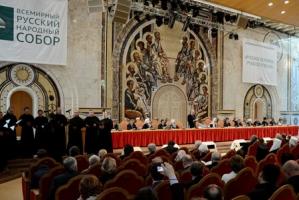 Завершился XVI Всемирный русский народный собор