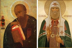 Преставление апостола и евангелиста Иоанна Богослова , прославление святителя патриарха Тихона