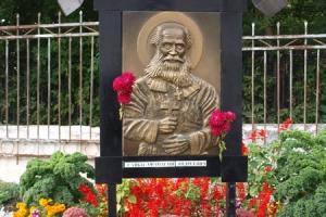 «Орёл дан мне в удел…» Исполнилось 125 лет со дня рождения блаженного Афанасия Андреевича Сайко