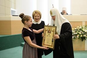 Мценская школьница победила в международном детском конкурсе «Красота Божьего ми