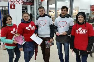 Ливны присоединились международной акции «Неделя за жизнь — Михайловские дни – 2