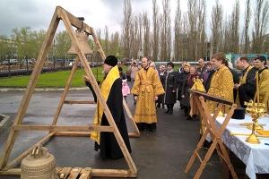В храме святой Матроны Московской в Северном районе освящена звонница