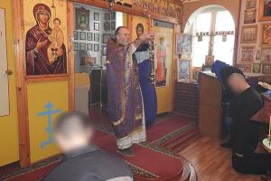 В учреждениях УФСИН региона прошла Неделя молитвы