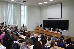 Православные ученые обсуждают воспросы взаимодействия науки, Церкви и образовани
