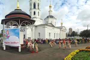 Память святых Петра и Февронии в Богоявленском соборе Орла отметили семейным пра