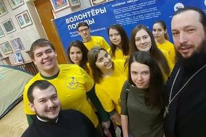 В Орле прошел Форум православных добровольцев Орловской епархии