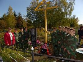 Исполнилось 20 лет со дня гибели орловца Андрея Трусова, сослуживца почитаемого