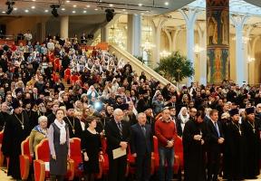 Святейший Патриарх Кирилл возглавил работу VII Общецерковного съезда по социальн