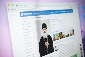 Исполнился год странице Па года странице Патриарха Кирилла в соцсети «ВКонтакте»