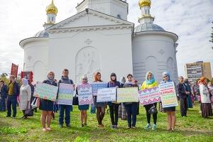 В Орле впервые прошел городской Праздник православной семьи