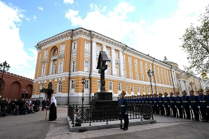 В Кремле открыт воссозданный памятник великому князю Сергею Александровичу Роман
