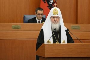 Имен убийц и террористов не должно быть в топонимике города —Патриарх Кирилл