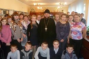 В Кромском доме культуры прошла Покровская встреча благочинного со школьниками района