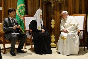 В Орле прочитает лекцию переводчик встречи Святейшего Патриарха Кирилла и Папы Римского Франциска