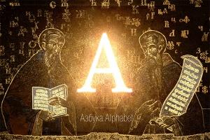 В Орле отметят День православной книги