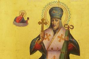 Слово о вечном. Святитель Иоасаф Белгородский