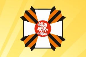 Опубликована программа мероприятий в рамках фестиваля «Святой Георгий 2018»